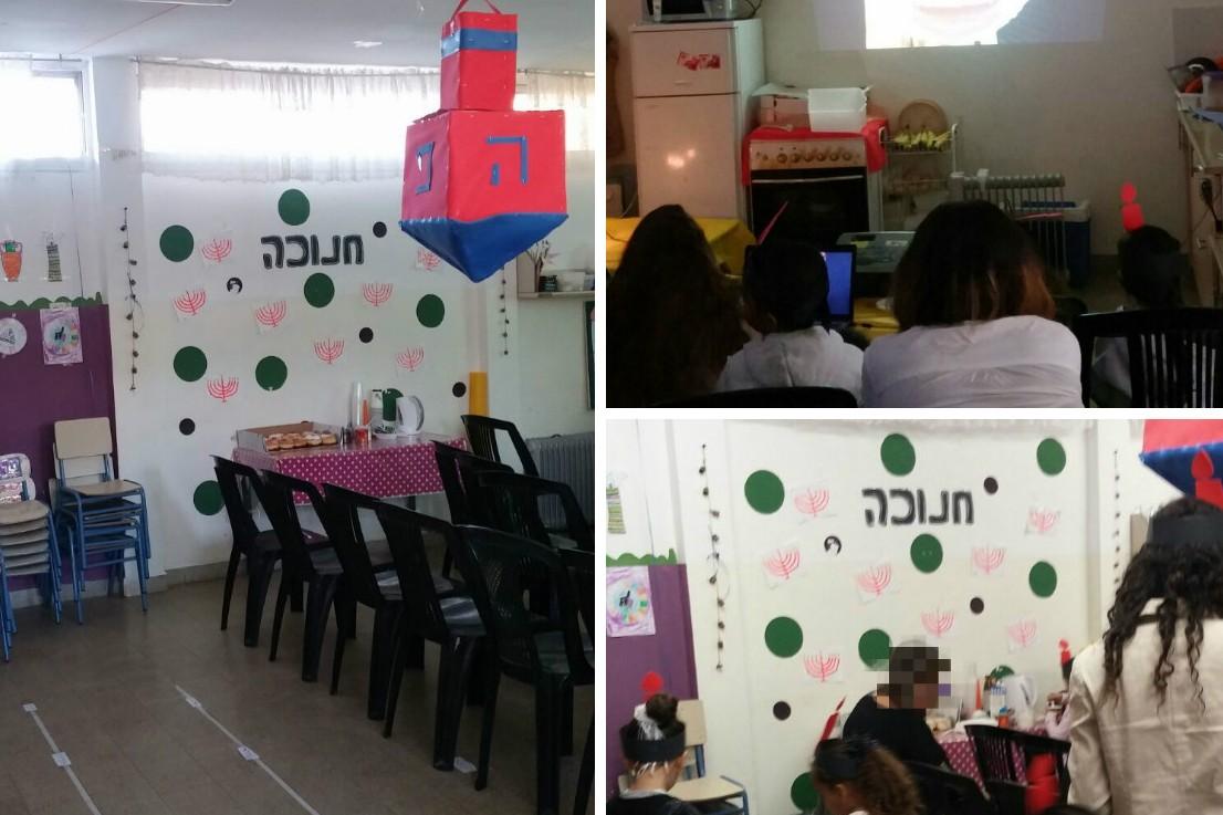 Hanukkah Celebrations in Afterschool Centers
