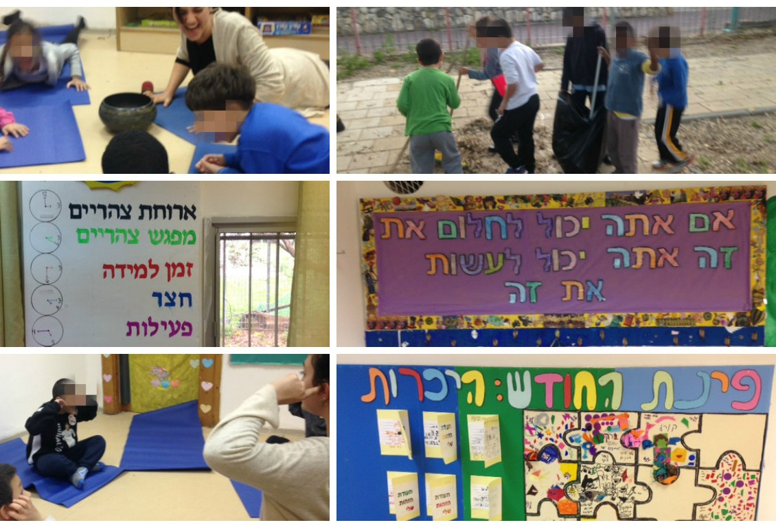 Shahar Afterschool Center Is Re-Opened