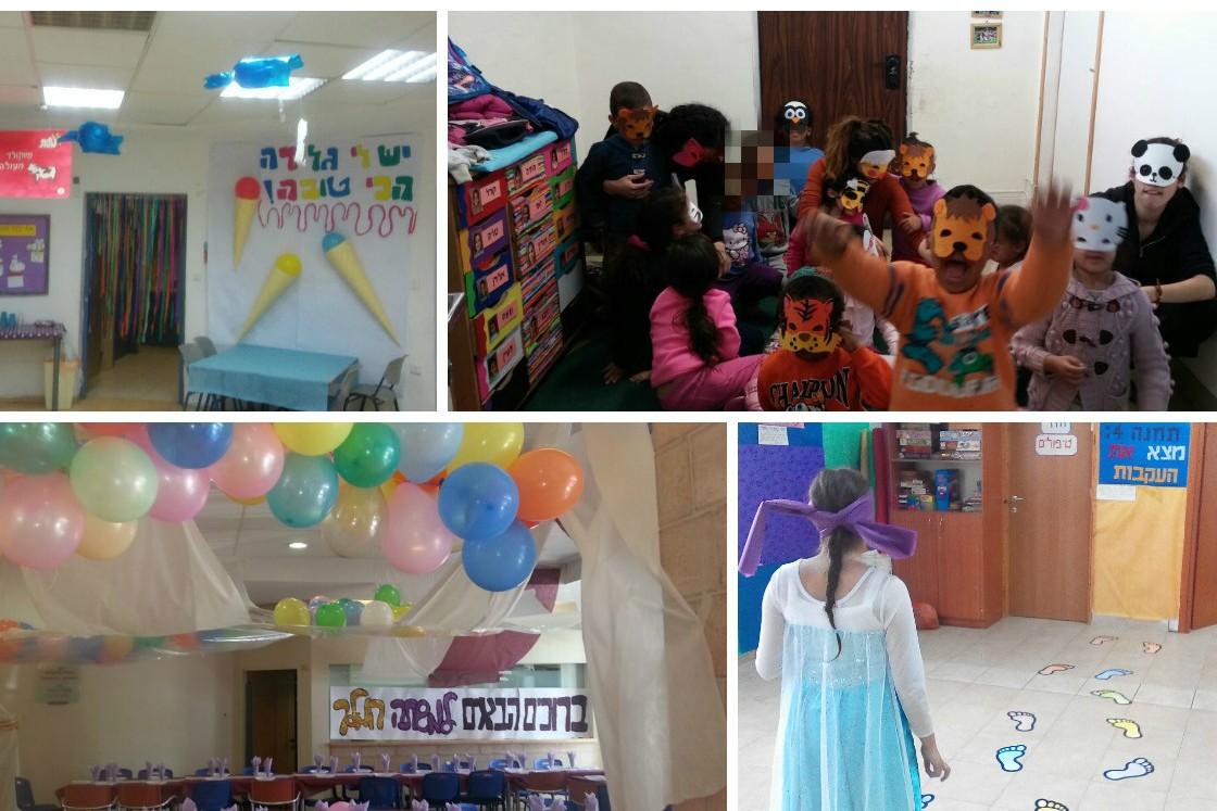 Purim in Yad Rachel