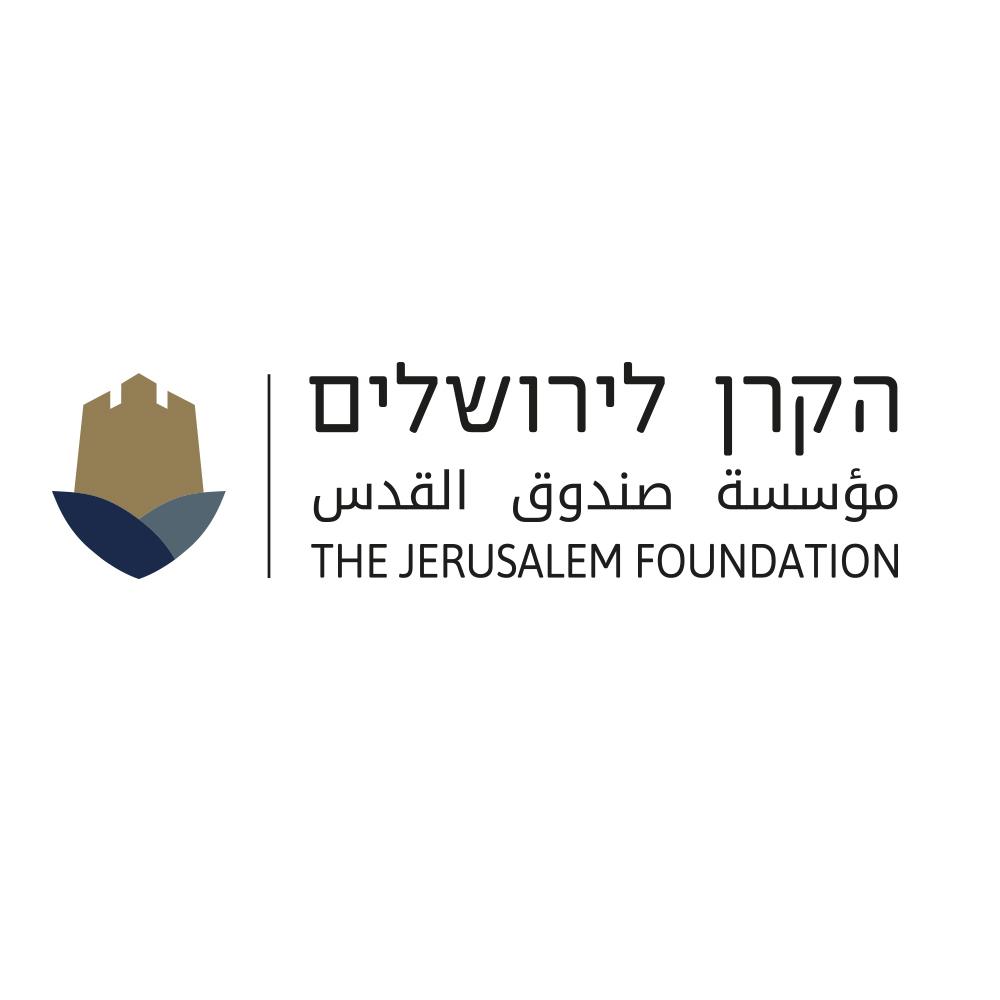 jerusalen foundation 2018 square