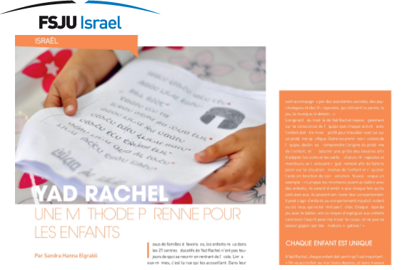Le dernier article paru sur Yad Rachel dans Communauté Nouvelle